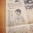 朝日新聞さんに、