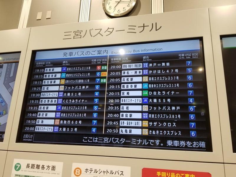 新 日本 海 フェリー 欠航