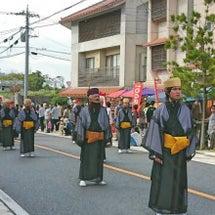 首里城祭〜古式行列