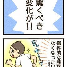 近況3&中日新聞掲載…