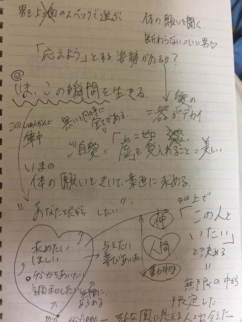 {C0FD20C7-B6E1-4CDB-9F70-14FC7A1732BA}