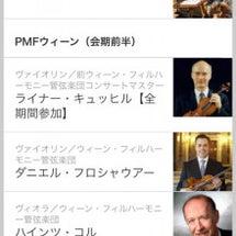 【超速報】PMF20…