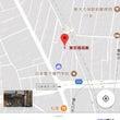 ⁈新宿に台湾の!道教…