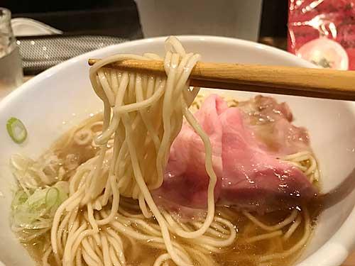 そらみち 20171103-4
