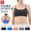 乳がんでも可愛い下着をつけたい!(18)B.V.D. WEB限定のスポーツブラの画像