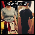 #服のサイズの画像
