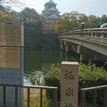 大阪城にいってきまし…