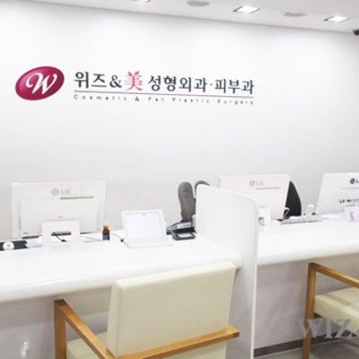 韓国皮膚科での施術メニューに悩んだら?オススメメニュー❤️の記事に添付されている画像