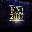 EX!2017