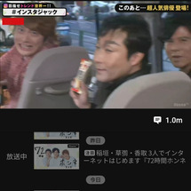 Abema TV ♡