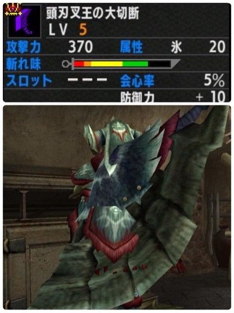 二つ名武器 銀嶺シリーズ 全14種   【MHXX】武具コレクション保管庫