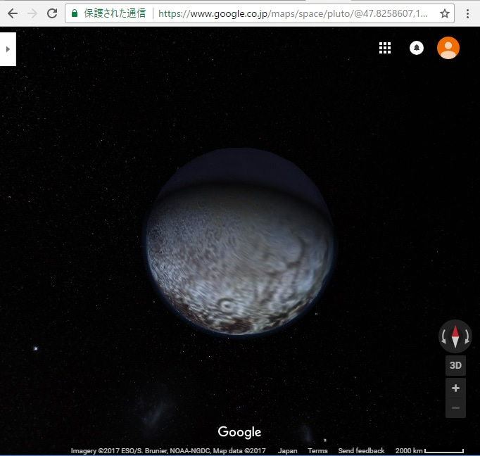 dwarf planet :準惑星 | telepo...