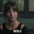 ブレードランナー 2049(IMAX3D・字幕版、2D・字幕版)(ネタバレ)の記事より
