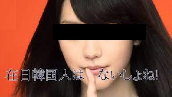 ★日本国内の在日朝鮮人と日本人の結婚問題 | きゅうじの ...
