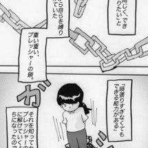心境の動き〜その6〜…