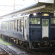 大阪から北海道へ(5…
