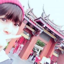 台湾♪〜2日目〜♪