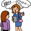 【ニュース】親心につ…
