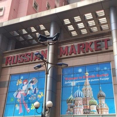 ベトナム、偽物市場ロシアンマーケットの記事に添付されている画像