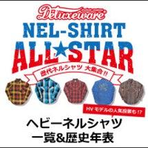 「ネルシャツオール★…