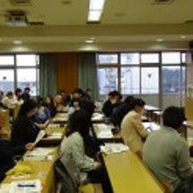 奈良県帝塚山大学で白…