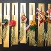 ■稲穂かんざし2018|変わり稲穂かんざし15種|新春の縁起物!今年も日本全国のお客様のもとへ!の画像