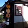 岐阜県高山市でまたま…
