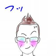 男の化粧。