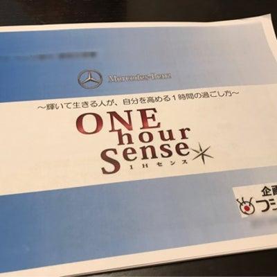 ☆テレビ出演お知らせ☆フジテレビの記事に添付されている画像