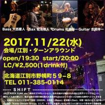 11/22(水) S…