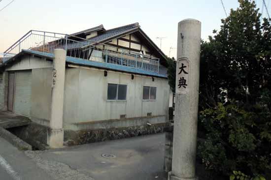 【写1】三枝氏屋敷