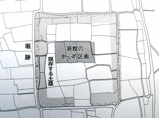 【写2】屋代氏屋敷