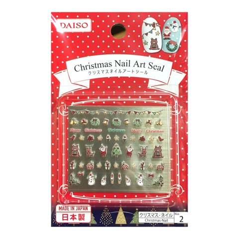 ダイソーでクリスマスネイルシール6種新発売!