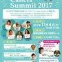 AYA Cancer…
