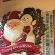 11周年の川出拉麺店…