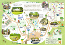 RVパーク みどりの村 マップ