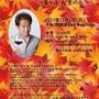 ◆完売御礼!11/5…