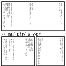 multiple o…