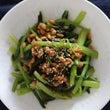 ★小松菜と納豆の生姜…