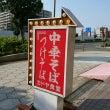 【大阪市西区新町】ス…