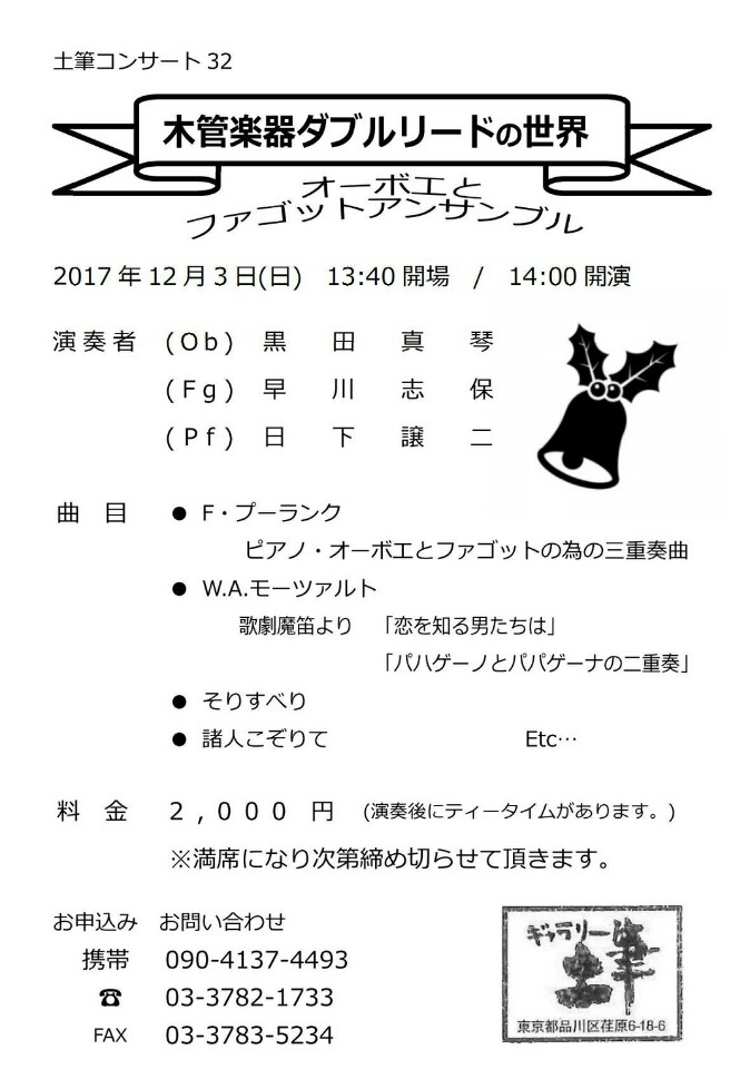 IMG_20171105_154844807.jpg