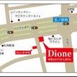 和歌山駅【JR阪和線…