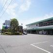 【北松戸駅】スカイヒ…