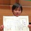 第28回埼玉ピアノコ…
