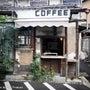 二条小屋(京都市中京…