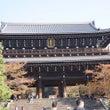 京都 秋 特別文化財…