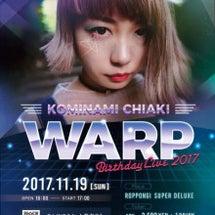 「WARP」に向けて…