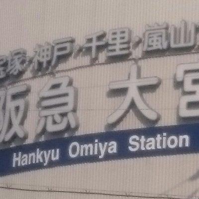 ロケ地巡り『ジャニ勉・京都』渋谷&丸山の記事に添付されている画像
