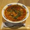 福岡空港のスーラーメンまくりで酸辣麺の画像