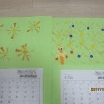 11月カレンダー作り…